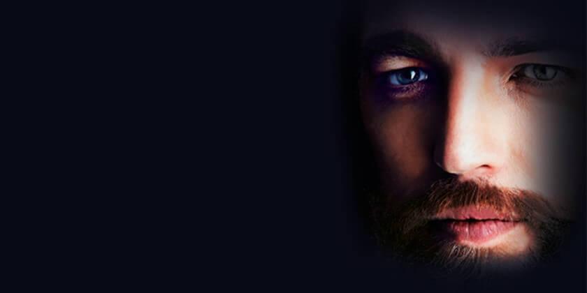 Un retrato secreto de Jesús